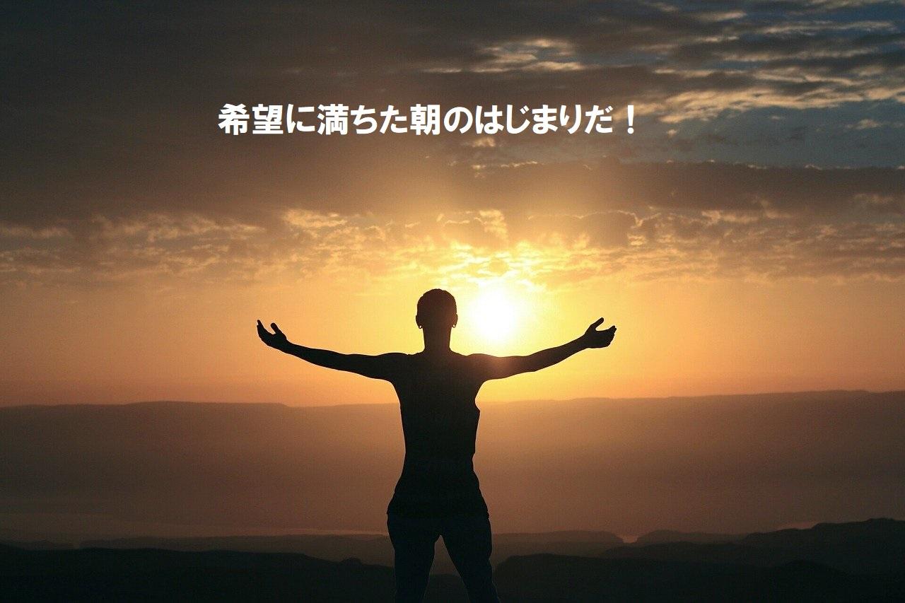 朝活.jpg