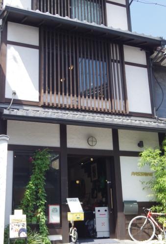 GCS京都校