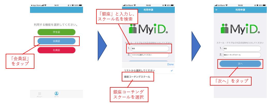 app_01.png