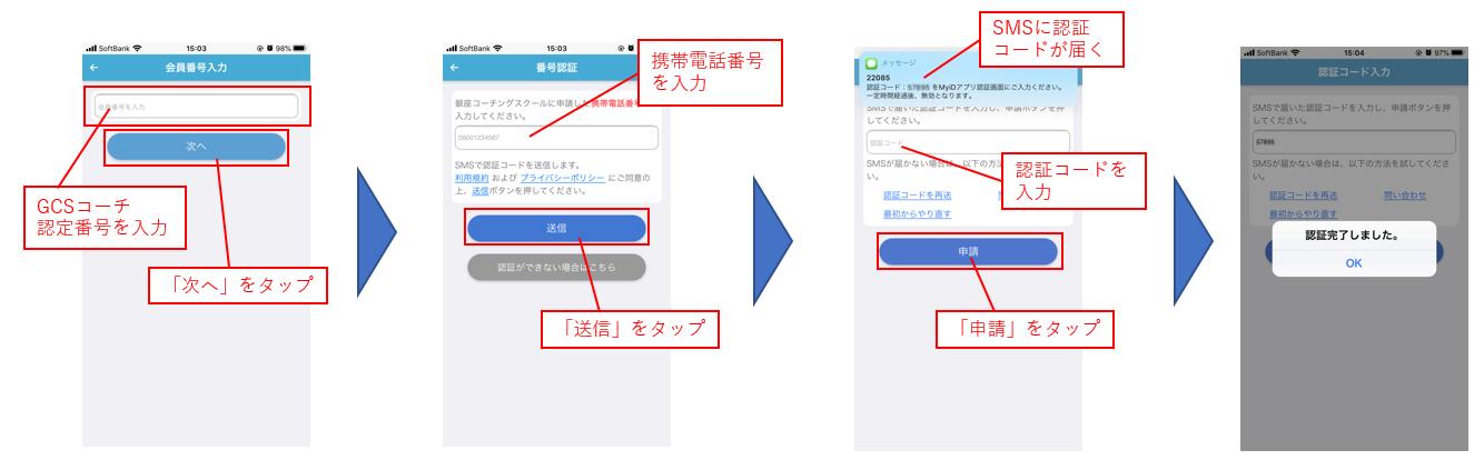 app_02.png