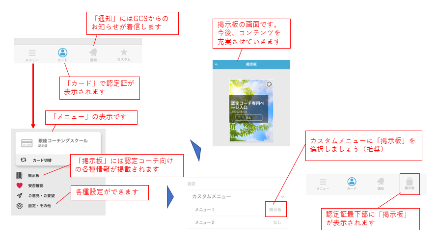 app_03.png