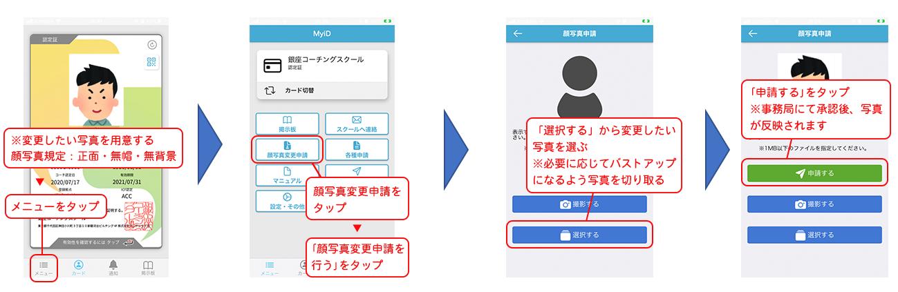app_04.png