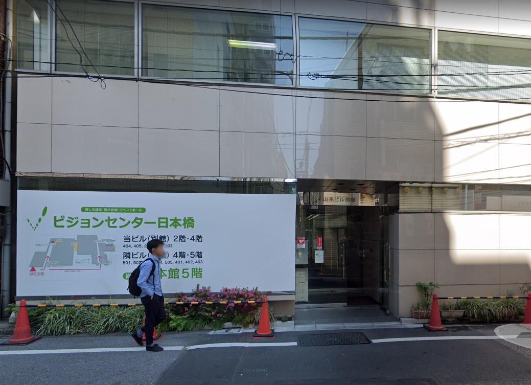 GCS日本橋校
