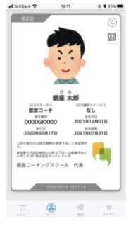 nintei210424_3.jpg