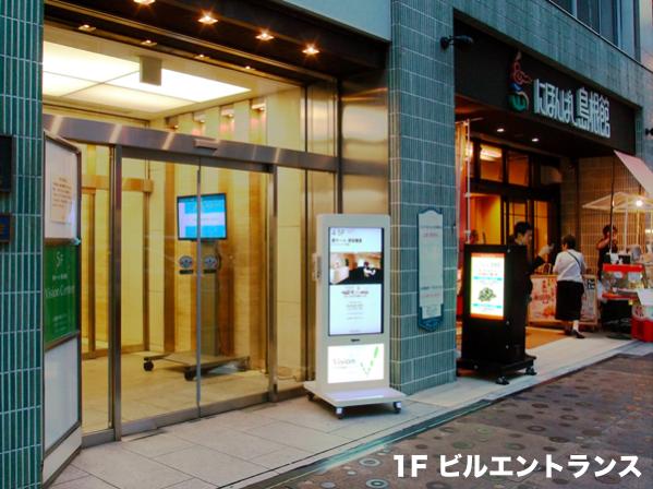 GCS東京本校